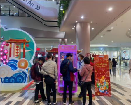 Aeon Mall TET activation